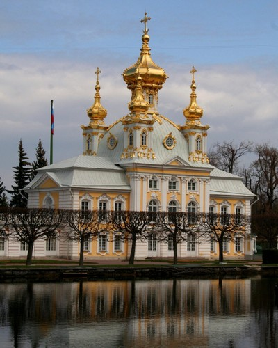 IMG_8369 The East Chapel of the Palace of Peterhof in Saint Pertersburg Russia