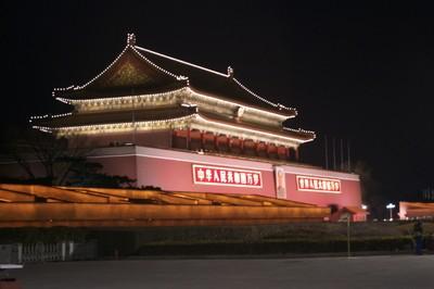 Forbidden City Red