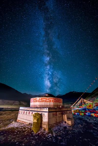 Sacred Milky Way