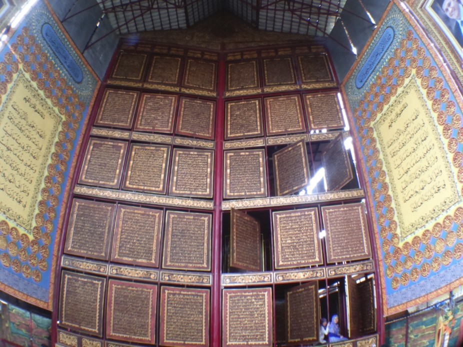 The World\'s Largest Qur\'an