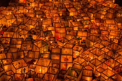 600 Rectangles and Squares Photo Contest Finalists