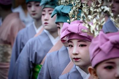 Beginning of the Gion Matsuri, Kyoto-816291