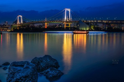 Blue hour at the Rainbow Bridge. Tokyo.
