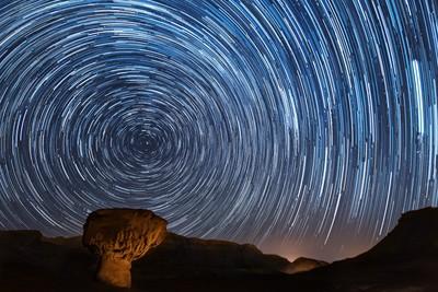 The Mushroom, Timna Valley