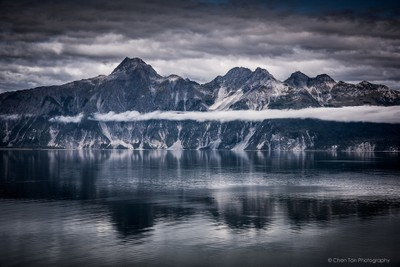 The Majestic Glacier Mountain