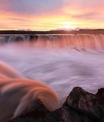 Selfoss waterfall sunset
