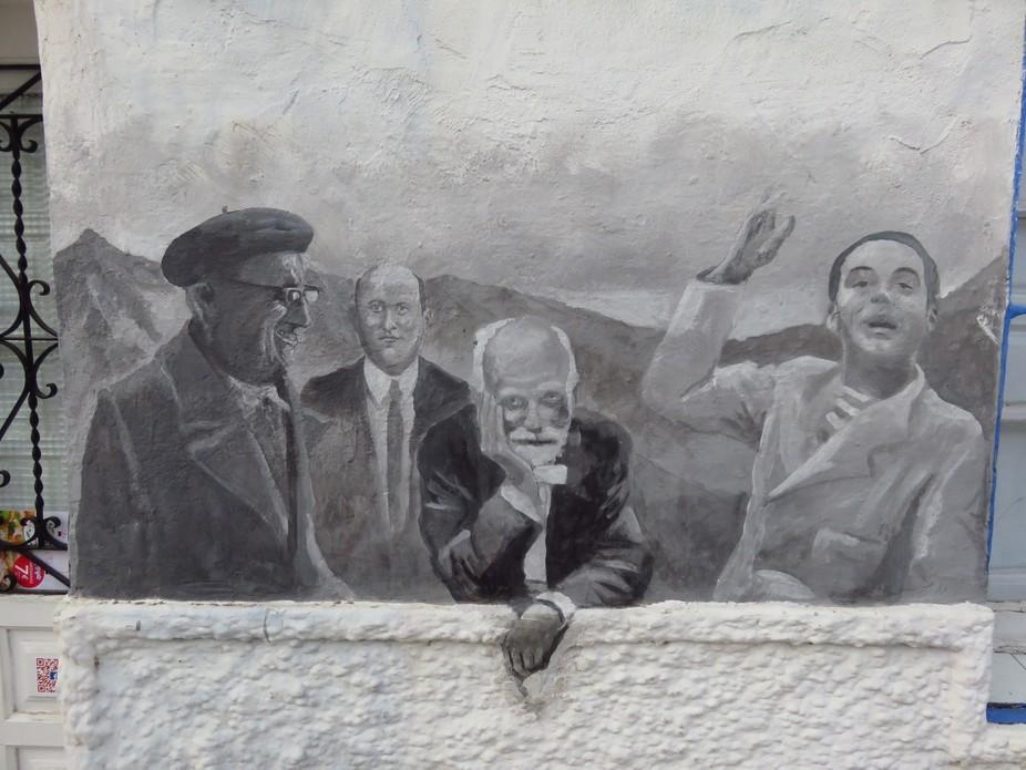 Nerja Wall Art