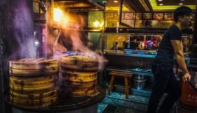 Steamed Hui Night