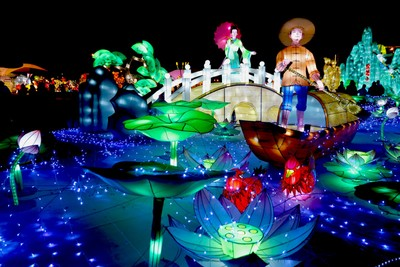 Taiwan Lantern Festival in Taoyuan 2016