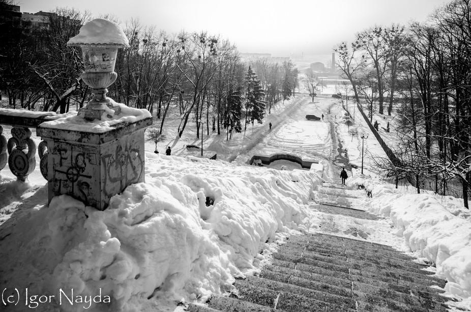 "Fountain ""Cascade"". Kharkiv. Ukraine"
