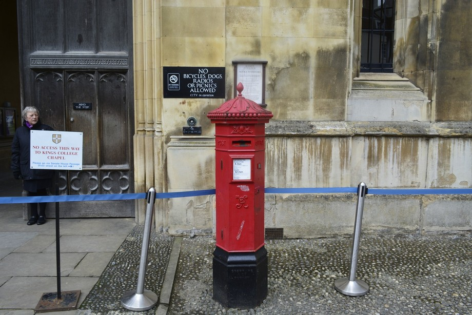 lonlely post box guarding the entrance to the university