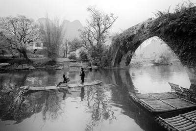 Dragon Bridge