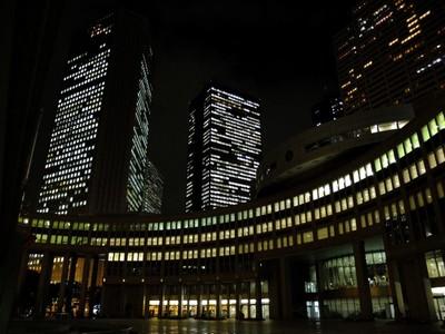 Tokyo Town Hall