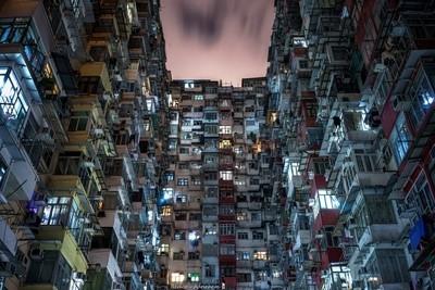 Hong Kong a way of living.
