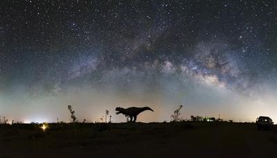 Galactic dinosaur