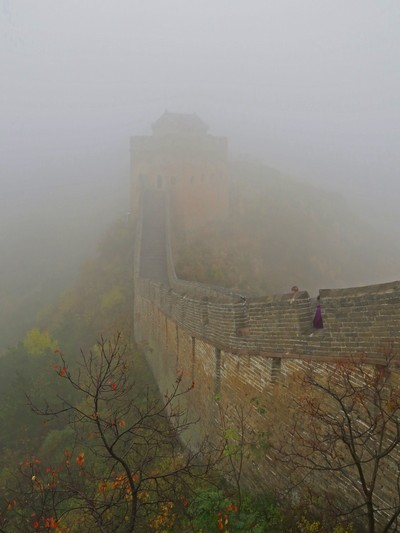 The Misty Wall