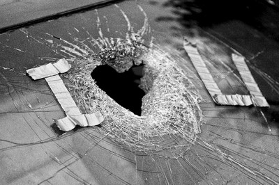'I (Heart) U'