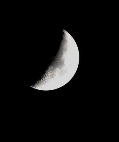 Tony McGeever moon