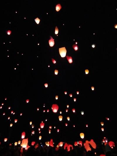 worldbytomas night lights