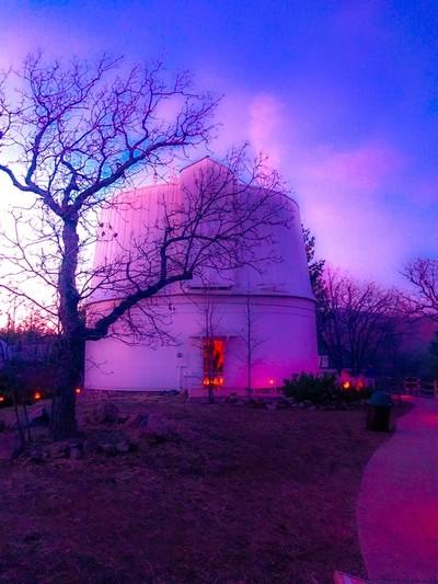 Lowell Observetory