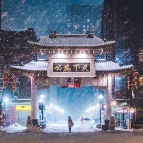The photo was taken in Boston China Town during the last snow storm in March 2017