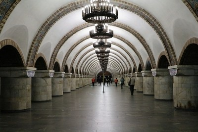 Kiev Metro Station