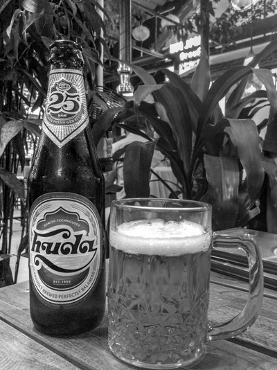 Huda, Vietnamese Beer, Hua