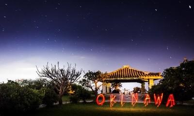 Okinawa Light Painting