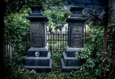 Moldova Graveyard 004