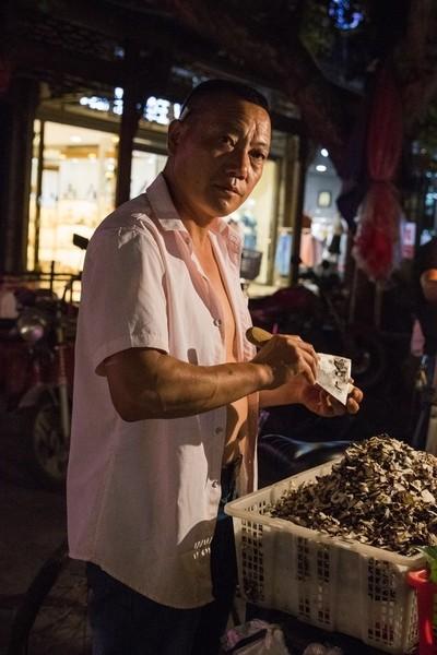 Mushroom Merchant