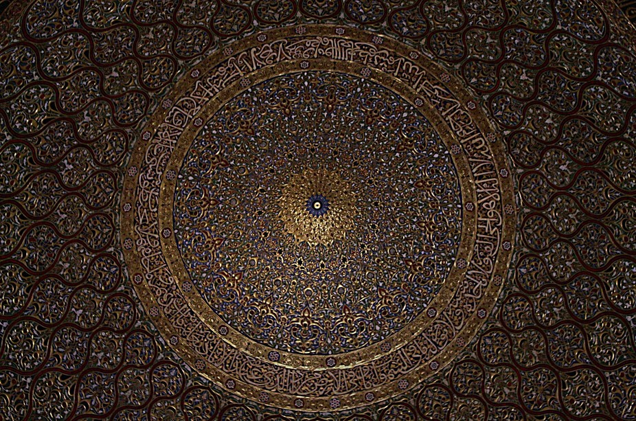 The ceiling in Dome Of The Rock