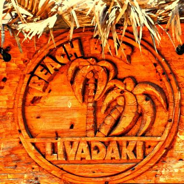 sign for the Livadaki Beach Bar, Samos.
