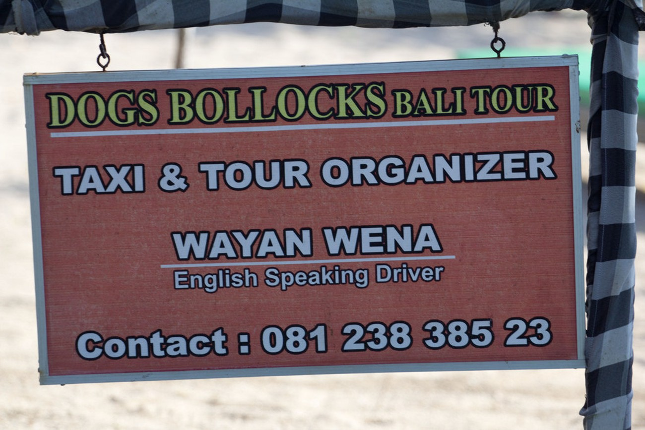 If you ever visit Tenang Benoa Bali and want a tour guide Wayan is the best