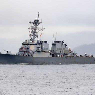 DDG -57 USS Mitcher