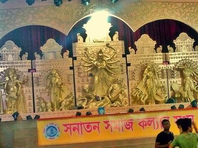 Sharadiya Durga festival