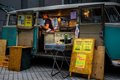 Tokyo Food Trucks