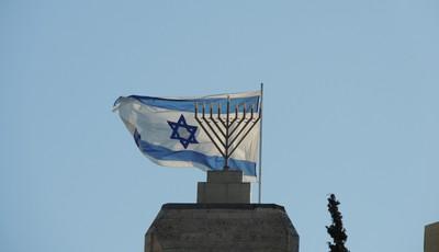 Israeli flag and Menorah