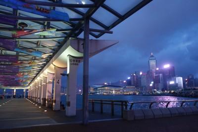 Hong Kong dusk.