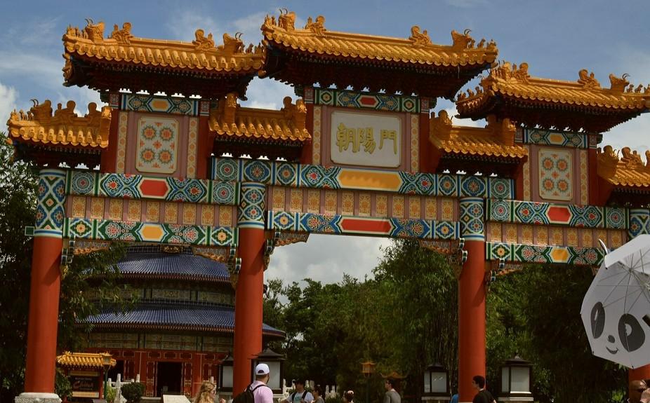 Chinese gateway