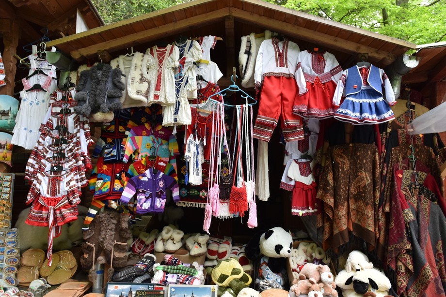 Romania Roadside store