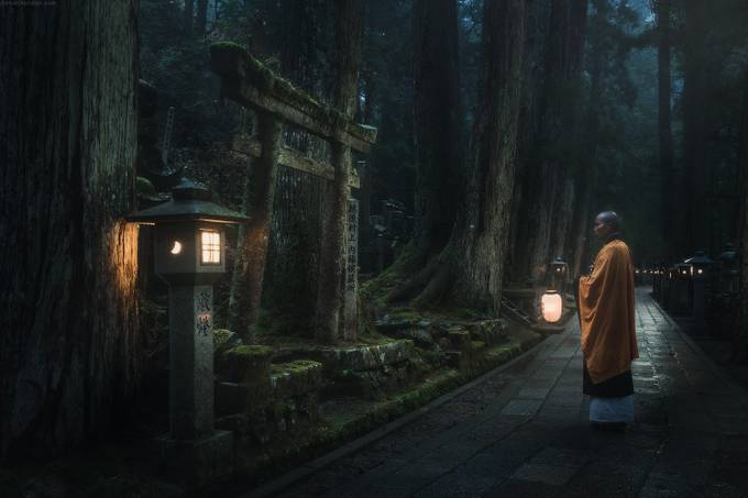 In Japan by DanielKordan - Night Wonders Photo Contest