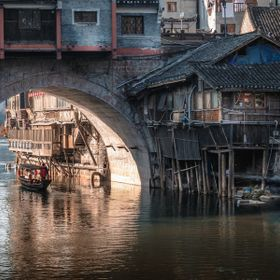 Fenghuang is an ancient city in Hunan, China.