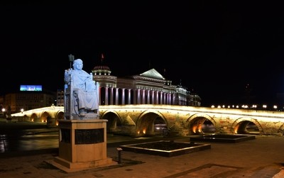 Skopje Central bridge