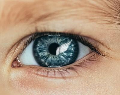 Глаза в которые хочется смотреть