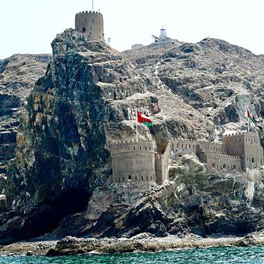 Portuguese fortress in Muscat, Oman!