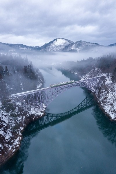 Rural Japan: Winter