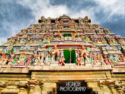 Vedaranyeswarar Temple