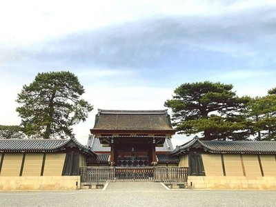Kyoto Imperial Palace, south entrance.