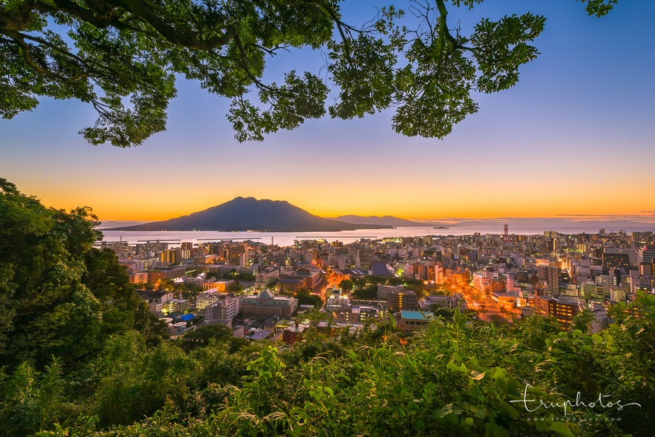 Perhaps the most well known symbol of Kagoshima, Sakurajima is an active volcano with an elevatio...