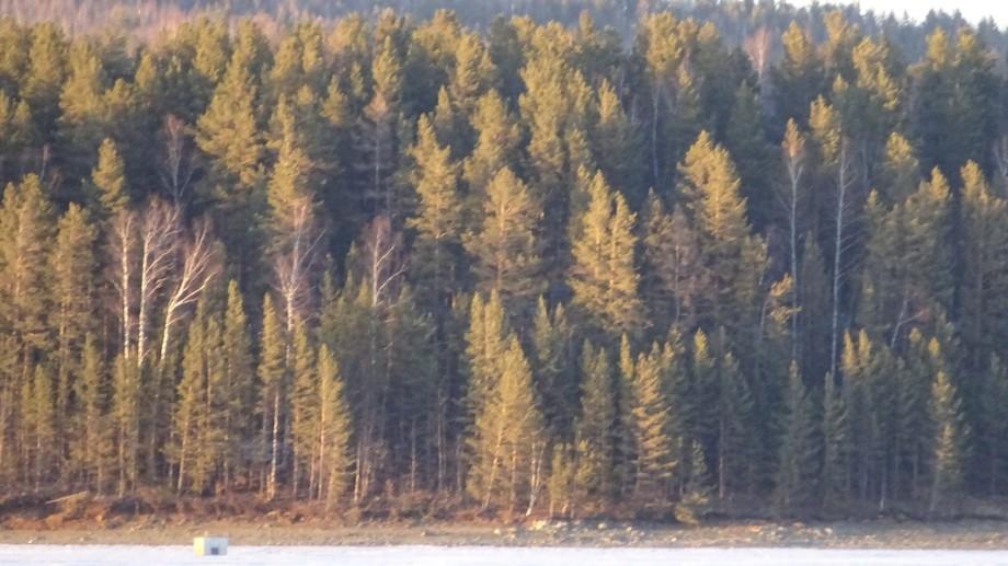 Ural Russia